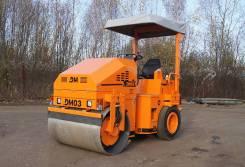 Завод ДМ DM-03-VC. Продается каток тротуарный комбинированный DM-03-VC. Под заказ