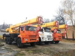 Ивановец КС-45717К-3Р. Продам от завода изготовителя автокраны 25тонн, 11 700куб. см., 31,00м.