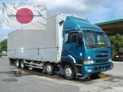 Nissan Diesel Big Thumb, 1998