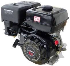 Двигатель бензиновый Lifan 177 F вал 25,0 7A (крышка картера F-R)
