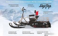 Irbis Мухтар и лыжный модуль, 2018