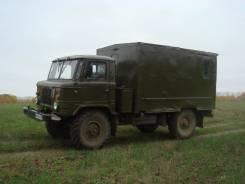 ГАЗ 66-01, 1983