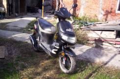 Stels Skif 50, 2008