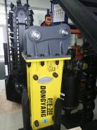 Гидромолот DYB-300 T для техники весом 4-7 тонн . Новый. В наличии.