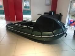 Лодка ПВХ Гладиатор C 330 AL