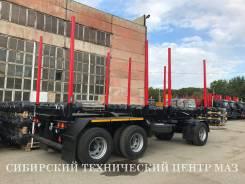 НовосибАРЗ 84343A, 2019