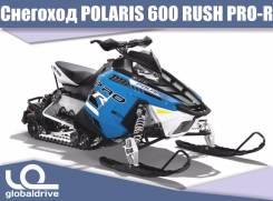 Polaris Rush 600 PRO-R, 2017