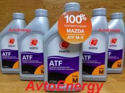 Mazda. ATF (для АКПП), синтетическое, ATF TYPE-M5 / М3, 1,00л.