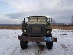 Урал4320 в разбор