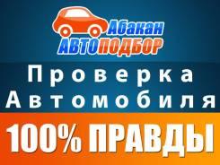 Помощь в покупке автомобиля, Диагностика авто Абакан, Толщиномер