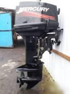 Подвесной мотор Меркурий 30 м