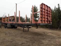 ОдАЗ 9370, 1999