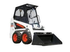 Bobcat S70, 2020