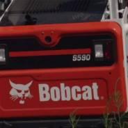 Bobcat S590, 2020