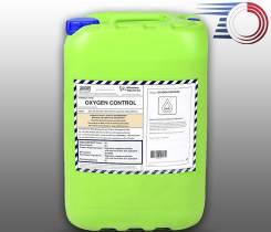 Раствор для кислородной очистки котлов Oxygen Control