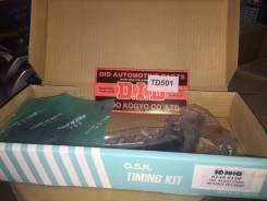 Набор цепного ГРМ OSK TD501B