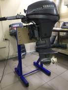 Стойка для лодочного мотора