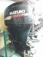 Suzuki 250