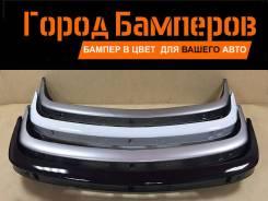 Новый бампер в цвет Волга ГАЗ 3110/31105
