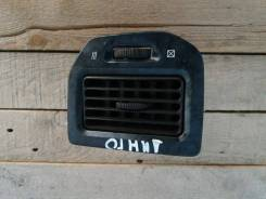 Решетка вентиляционная. Mitsubishi Mirage Dingo, CQ1A, CQ2A, CQ5A 4G13, 4G15, 4G93