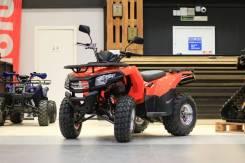 Motoland MAX 200, 2020