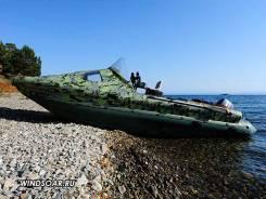 Разборный лёгкий надувной катер-тримаран Гесер К600