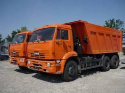 КамАЗ 6520, 2020