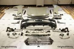 Кузовной комплект. Toyota Land Cruiser, FZJ71, FZJ76, FZJ78, FZJ79, GRJ200, GRJ71, GRJ76, GRJ78, GRJ79, HZJ71, HZJ76, HZJ78, HZJ79, J200, URJ200, URJ2...