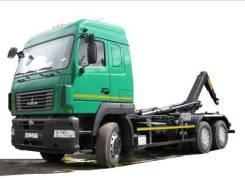 МАЗ. Автомобиль специальный «АС-21М5» на шасси « 6312С9-529-012»