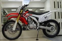 Motoland XR 250, 2020