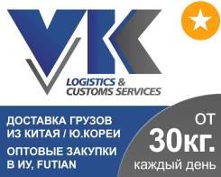 Официальная доставка сборных грузов из Китая, от 0,9$/кг (физ. /юр. л. )