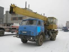 Ивановец КС-3577, 1990