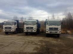 Dongfeng DFL3251A-930 6x4E-3, 2012