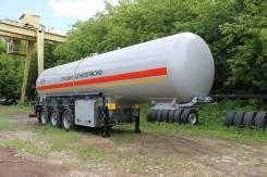 AMS. Полуприцеп-цистерна Газовоз 40 (3 оси). Под заказ