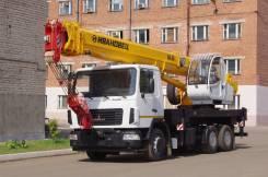 Ивановец КС-45717А-1Р, 2018