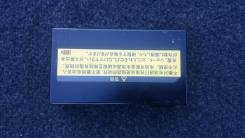 Электронный блок Battery, Mayday Lexus RX450h GYL10