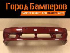 Новый передний бампер в цвет Лада ВАЗ 2113/2114/2115