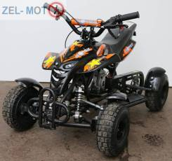 Motax ATV H4 mini, 2018