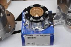 Колесные муфты (ХАБЫ) Aisin FHT-002 Toyota 30 шл.
