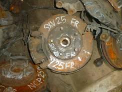Ступица передняя правая Toyota SXV25
