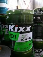 Kixx HD1. 10W-40 20 L, синтетическое, 20,00л.
