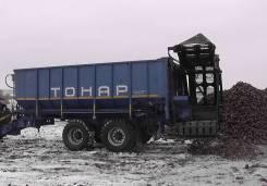 Тонар ПТ4. Прицеп тракторный бункер-перегрузчик Тонар-ПТ-4, 15 130кг. Под заказ