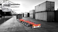 Kassbohrer. Полуприцеп контейнеровоз раздвижной SHG AVMH 45, 34 000кг.