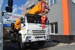 Ивановец КС-35714К-2. Автокран , 18,40м.