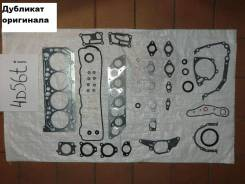 Комплект прокладок двс 4D56 TI MD978642