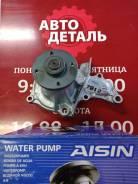 Помпа Aisin WPT-003