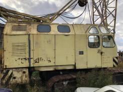 Zemag RDK 250-3, 1993