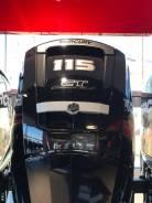 Лодочный мотор Mercury ME F115 ELPT CT FourStroke
