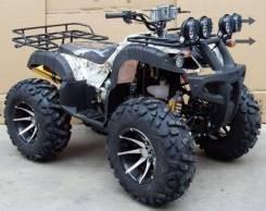 Armada ATV 250. исправен, без псм\птс, без пробега