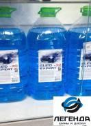 Стеклоомывающая жидкость (незамерзайка) без запаха до реальных минус30